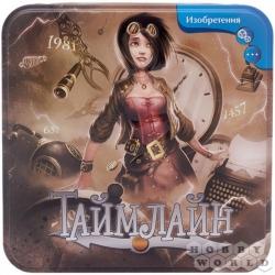 Board game: Таймлайн. Изобретения (на рус.) 023890
