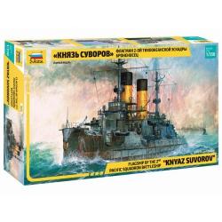 """Battleship """"Knyaz Suvorov"""" Scale:1/350 (9026)"""