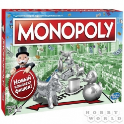 Board game: HASBRO (RUS): Монополия (новая версия) C1009
