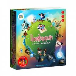 Board game: Имаджинариум: Союзмультфильм (новая версия) (52061)