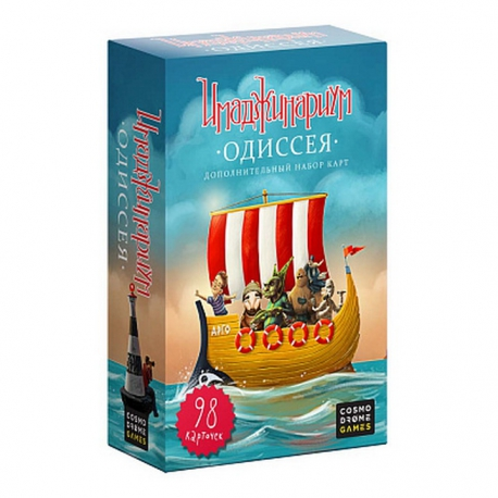Настольная игра: Имаджинариум: Одиссея (дополнение, на русском) (52002)