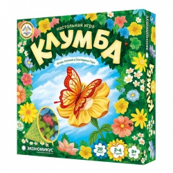 Board Game: Клумба (E009)