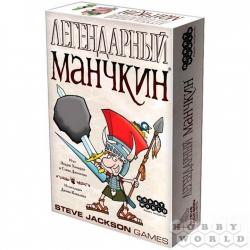 Board Game: Легендарный Манчкин (1200)