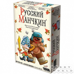 Board Game: Русский манчкин (915245)
