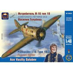 Истребитель И-16 тип 18 советского лётчика-аса Василия Голубева (1:48) (48034)