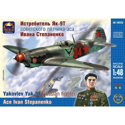 Fighter Yak-9T of the Soviet ace pilot Ivan Stepanenko (48039)
