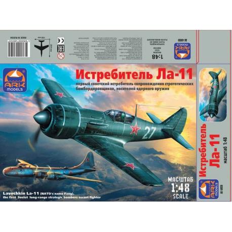 Fighter La-11 (1:48) (48050d)