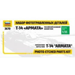 """Photo-etched set for """"Armata"""" (1125)"""