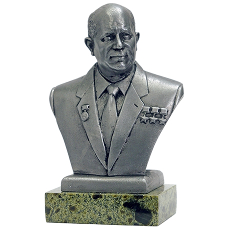 Bust General Secretary of the Central Committee of the Communist Party of the USSR Nikita Khrushchev (BustMet1_10-06)