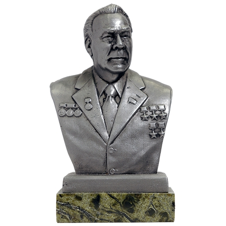 Bust General Secretary of the Central Committee of the Communist Party of the USSR Leonid Brezhnev (BustMet1_10-07)