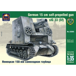 """Bison"" sIG 33 (Sf) German 15 cm self-propelled infantry gun (35005)"