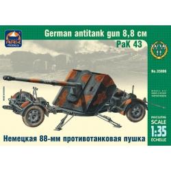 Немецкая 88-мм противотанковая пушка РаК 43 (35006)