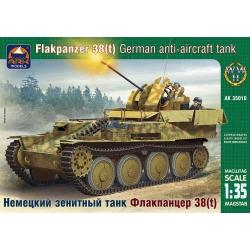 Flakpanzer 38(t) German anti-aircraft tank (53010)