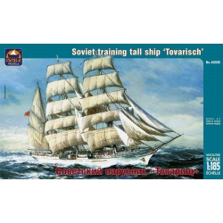 """The first Russian frigate """"Eagle"""" (1:72) (40007)"""