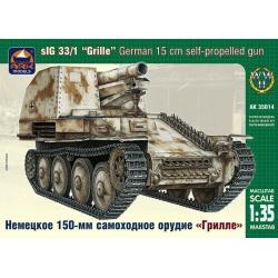 """Немецкое 150-мм самоходное орудие """"Грилле"""" Sd.Kfz.138/1 (35014)"""