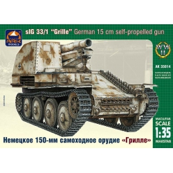 """Grille"" Sd.Kfz.138/1 German 15 cm self-propelled gun (35014)"
