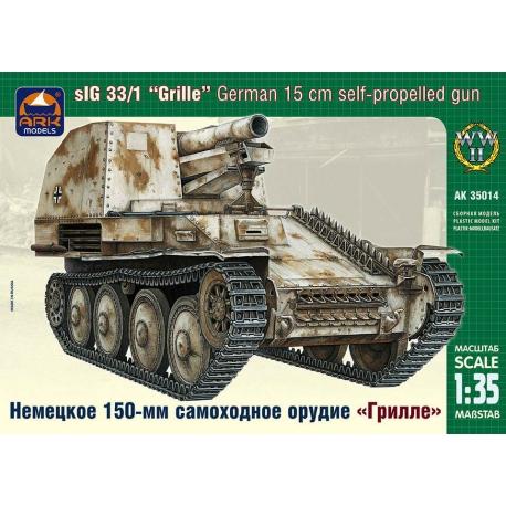 """Grille"" Sd.Kfz.138/1 German 15 cm self-propelled gun (35014)"