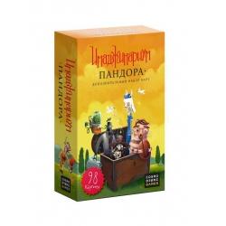 Настольная игра: Имаджинариум: Пандора (дополнение, на русском) (11741)