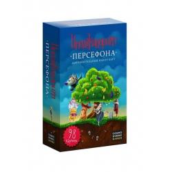 Настольная игра: Имаджинариум: Персефона (дополнение, на русском) (52008)