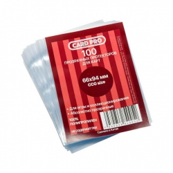 Transparent protectors Card-Pro для CCG for table game (100 pcs.) 66x94 mm ()