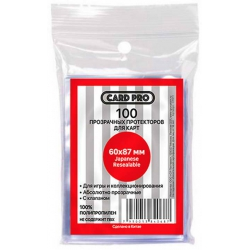 Transparent protectors Card-Pro Japanese Resealable for CCG mini for table game (100 pcs.) 60x87 mm ()