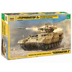 "Russian fire support combat vehicle ""Terminator 2"" (3695)"