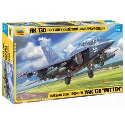 "Russian light bomber YAK-130 ""MITTEN"" (4818)"