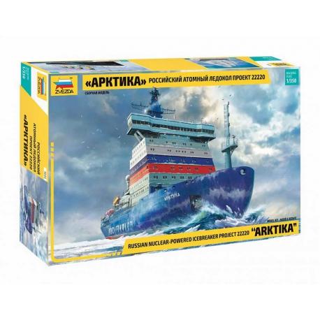 "Russian nuclear-powered icebreaker project 22220 ""ARKTIKA"" (9044)"