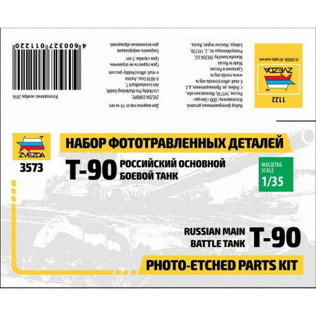 Set of photo-etched parts for T-90 model (1122)