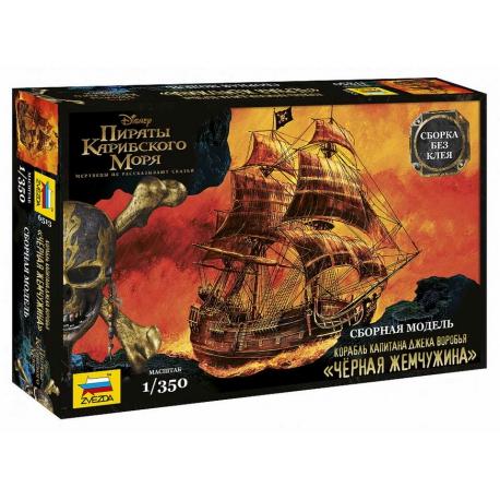 "Captain Jack Sparrow's ship ""Black Pearl"" (6513)"