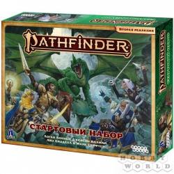 Pathfinder: Настольная ролевая игра. 2-я редакция. Стартовый набор (915386)