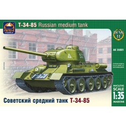 T-34-85 Russian medium tank (35001)