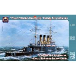 Эскадренный броненосец «Князь Потёмкин-Таврический» (1:400)