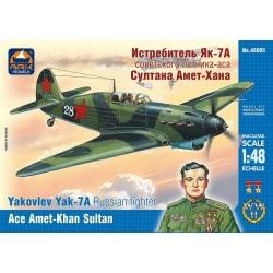 Истребитель Як-7А советского лётчика-аса Султана Амет-Хана