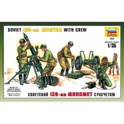 Советский 120-мм миномёт с расчетом
