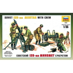 Soviet 120-mm mortar with the expectation