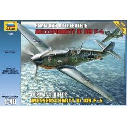 """Немецкий истребитель """"Мессершмитт"""" Bf-109F4"""
