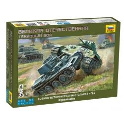"""Военно-историческая настольная игра """"Великая Отечественная. Танковый бой"""