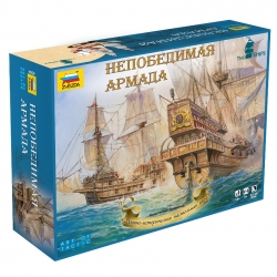 Непобедимая армада