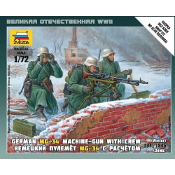 German MG-34 machine-gun with crew 1941-1945(winter)