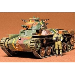 Japanese Tank Type 97 Kit (35075)