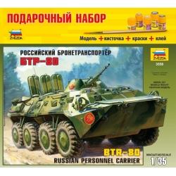 Российский БТР-80 (3558)