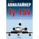 Airliner Tu-154
