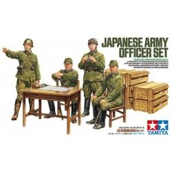 1/35 Японские офицеры (4 фигуры) WW2