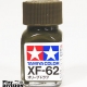 XF-62 Olive Drab (Темно-оливковая) краска эмалевая 10 мл