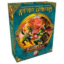 """настольная игра из серии """"Битвы Fantasy"""": """"Логово дракона"""""""
