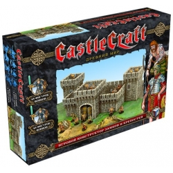 "Castle Craft ""Ancient world"""