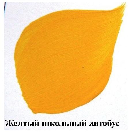 Folkart Acrylic Paint 59 Ml School Bus Yellow Magazin Soldatikov Soldatikov Net