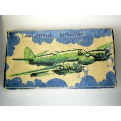 Marine attack aircraft