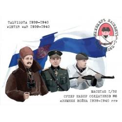 ЗИМНЯЯ ВОЙНА 1939-40